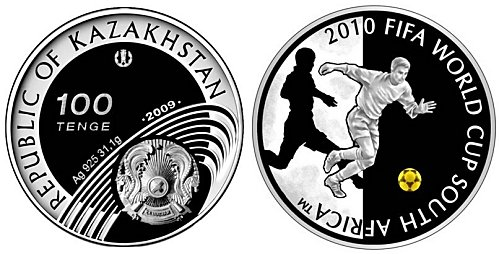 kazakhstan2009foot.jpg