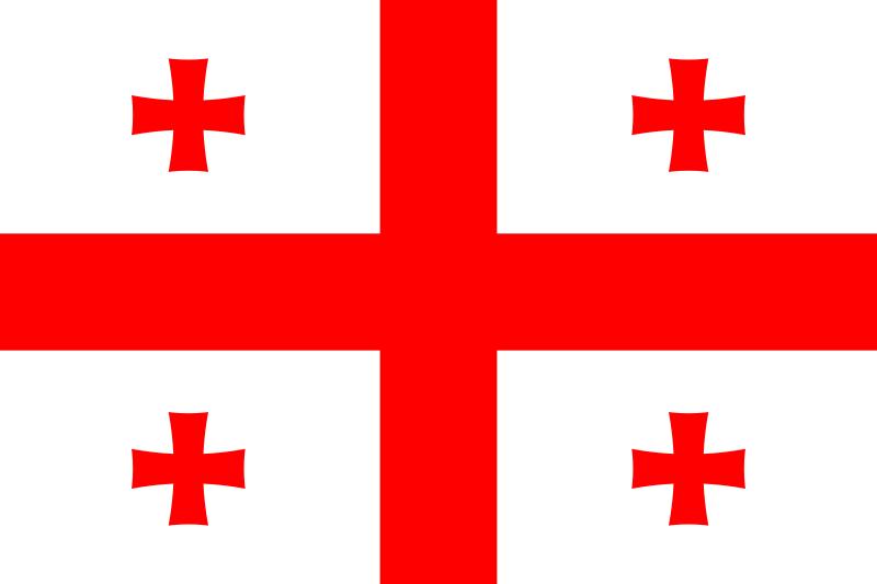 drapeaugeorgie.png