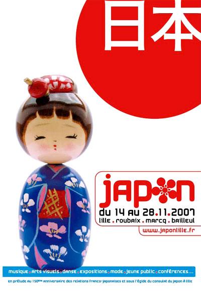 japonlille1.jpg